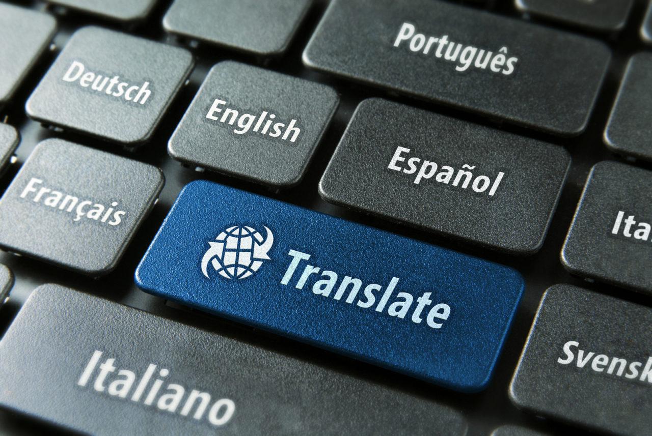 perevod Складності перекладу розмовних фраз