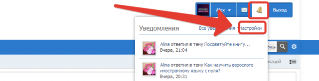2014-04-02 00-51-27 Скриншот экрана.png