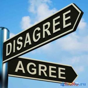 Фразы, выражающие согласие или несогласие