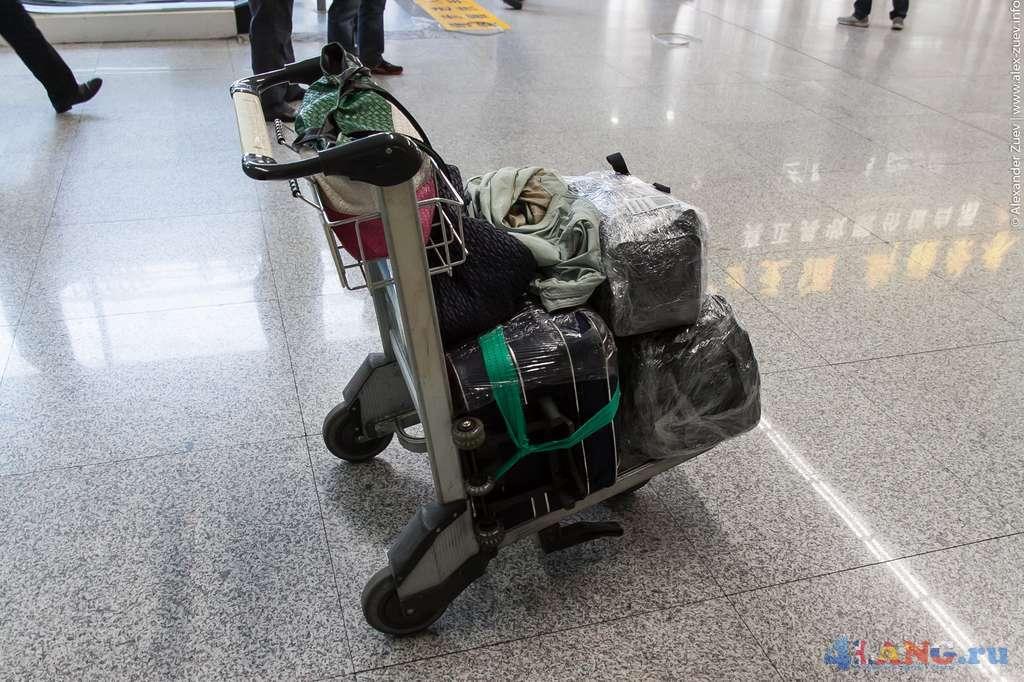 Багаж и тележка