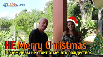 Интервью с носителем на тему Рождества